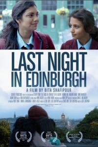 Highlights of The Edinburgh Short Film Festival 2015 Week 2