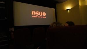 Edinburgh Short Film Festival Best Film Awards