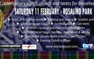 Scots Day Out Festival and Edinburgh Short Film Festival
