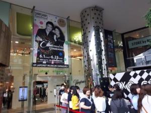 Programme curation by Edinburgh Short Film Festival for Tokyo's Short Shorts Film Festival