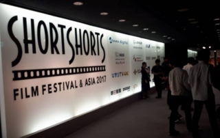 Programme curation by Edinburgh Short Film Festival for Tokyo's Short Shorts Film Festival