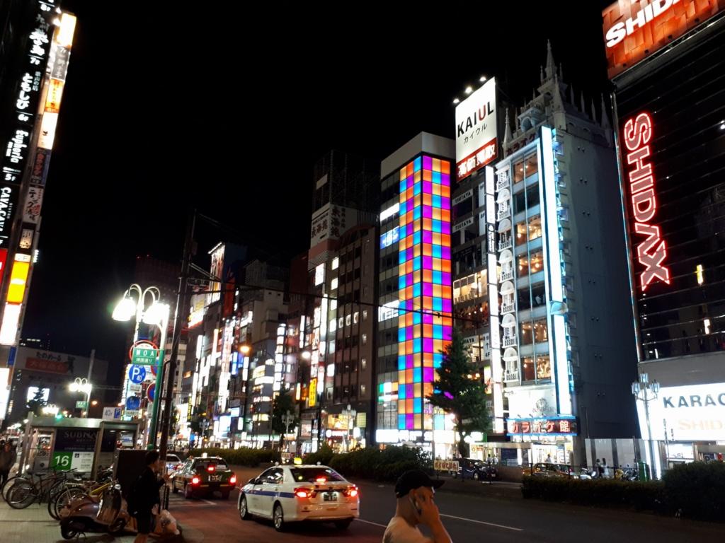 EDINBURGH SHORT FILM FESTIVAL IN TOKYO AT THE SHORT SHORTS FILM FESTIVAL