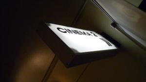 IMAGES FROM THE 2017 EDINBURGH SHORT FILM FESTIVAL