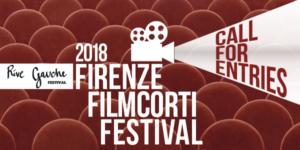 SUMMERHALL EDINBURGH SHORT FILM FESTIVAL